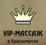 "VIP-массаж ""На Стрелке"""