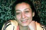 Римма Арзоян